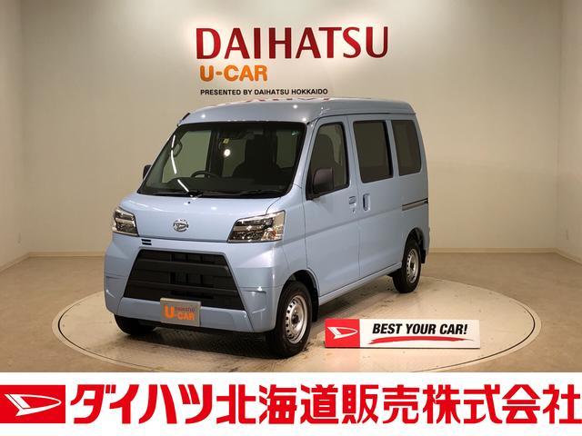 ダイハツ デラックスSAIII 4WD キーレス 両側スライドドア 衝突被害軽減システム