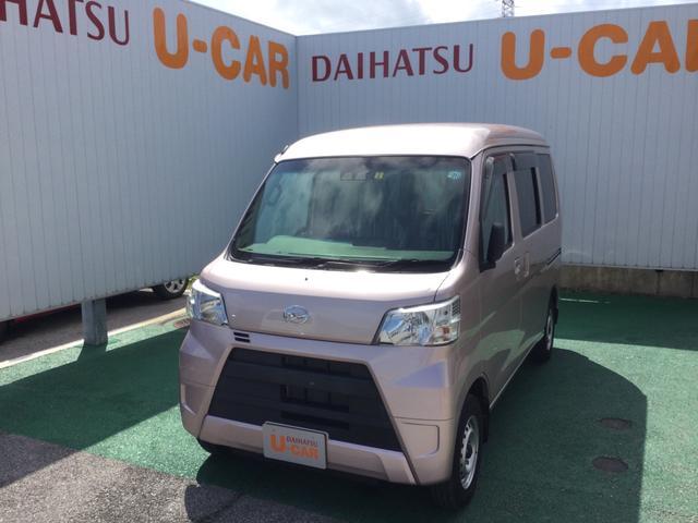 沖縄県の中古車ならハイゼットカーゴ デラックスSAIII キーレスエントリー プライバシーガラス 前席パワーウィンドウ