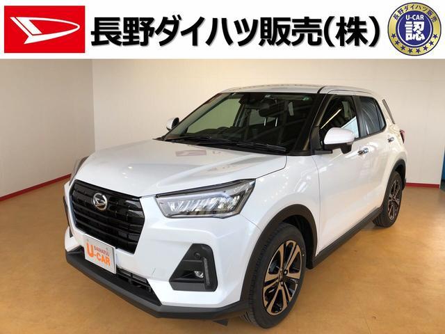ダイハツ 長野ダイハツ販売認定中古車 G 4WD キーフリー