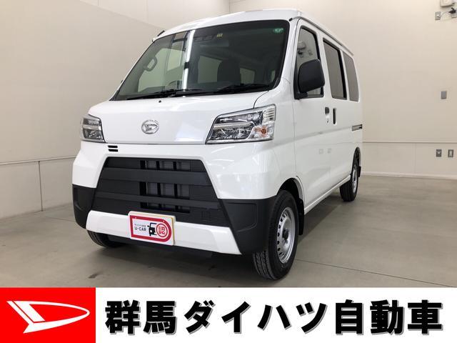 ダイハツ DX SAIII スマートアシスト3・エアコン・パワステ・キーレス
