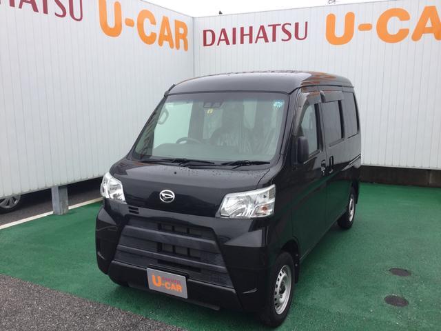 沖縄県名護市の中古車ならハイゼットカーゴ デラックスSAIII