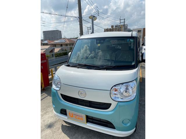 沖縄の中古車 ダイハツ ムーヴキャンバス 車両価格 143万円 リ済別 2020(令和2)年 5km パールホワイト X ファインミント