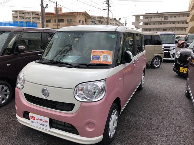沖縄の中古車 ダイハツ ムーヴキャンバス 車両価格 143万円 リ済別 2020(令和2)年 5km パールホワイト X ピンク