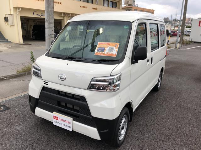 沖縄の中古車 ダイハツ ハイゼットカーゴ 車両価格 107万円 リ済別 2020(令和2)年 8km ホワイト