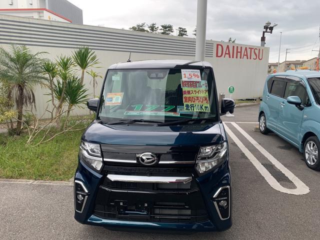 沖縄県名護市の中古車ならタント カスタムXセレクション