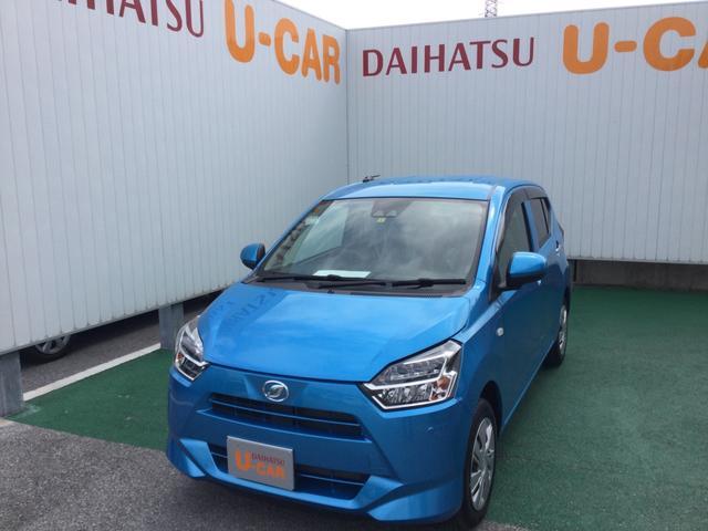 沖縄の中古車 ダイハツ ミライース 車両価格 110万円 リ済別 2020(令和2)年 175km スプラッシュブルーM