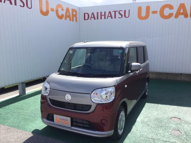 沖縄県浦添市の中古車ならムーヴキャンバス X SAIII