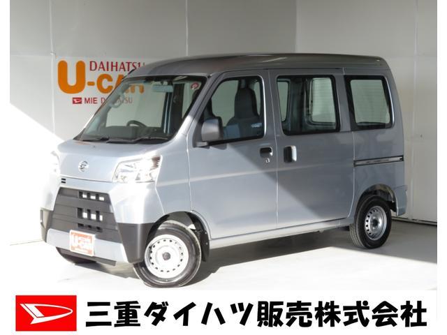 ダイハツ スペシャル 2WD AT 純正FM/AMチューナ- 両側スライドドア アイドリングストップ