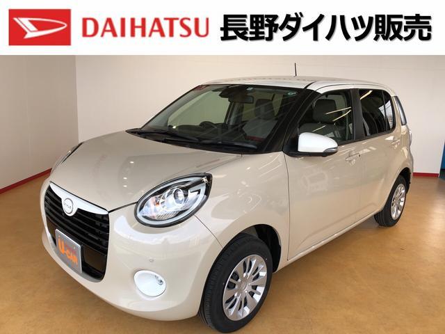 ダイハツ 長野ダイハツ販売認定中古車 スタイル ホワイトリミテッド SAIII