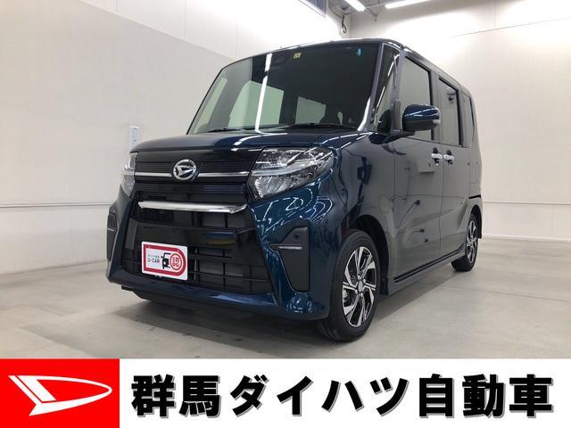 ダイハツ カスタムX 当社レンタカー