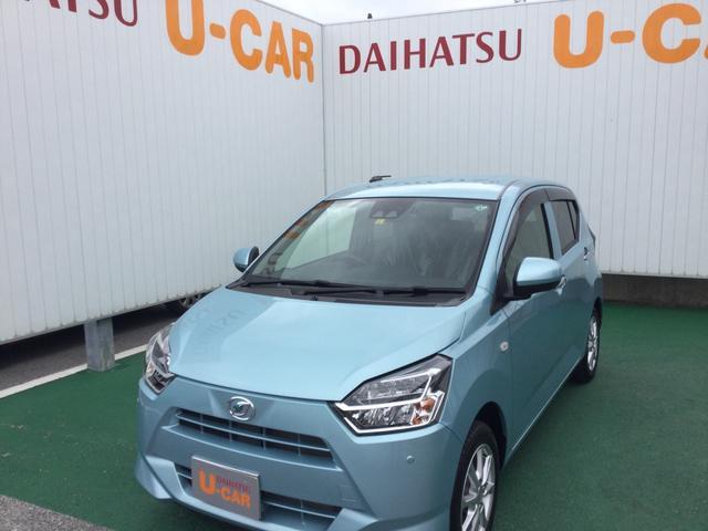 沖縄の中古車 ダイハツ ミライース 車両価格 121万円 リ済別 2020(令和2)年 200km スカイブルーM