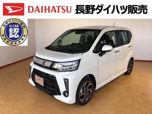 ダイハツ 長野ダイハツ販売認定中古車 カスタム RS ハイパーリミテッドSAIII