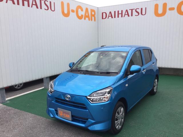 沖縄の中古車 ダイハツ ミライース 車両価格 103万円 リ済別 2019(令和1)年 986km スプラッシュブルーM