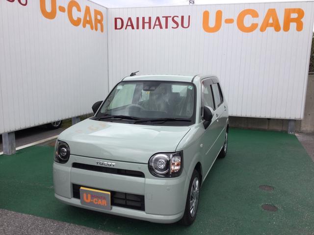 沖縄県名護市の中古車ならミラトコット L SAIII