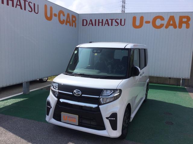 沖縄の中古車 ダイハツ タント 車両価格 182万円 リ済別 2020(令和2)年 8km シャイニングホワイトパール