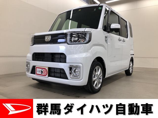 LリミテッドSAIII 2WD プッシュスタート オートエアコン 両側電動スライドドア 電動ドアミラー(1枚目)