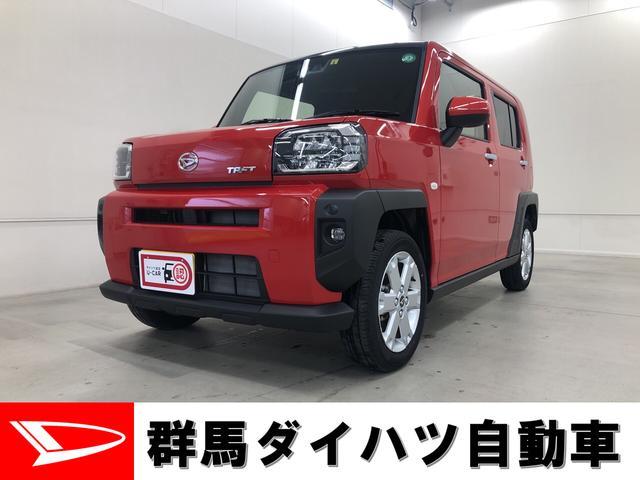 ダイハツ G 4WD 次世代スマアシ シートヒーター バックカメラ付