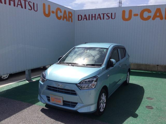 沖縄の中古車 ダイハツ ミライース 車両価格 113万円 リ済別 2020(令和2)年 0.2万km スカイブルーM