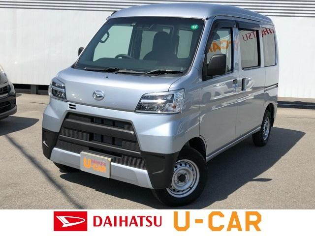 ダイハツ DX SAIII 2WD・MT車・AM/FMラジオ・スマートアシストIII・エコアイドル・オートハイビーム・パワーウィンドウ