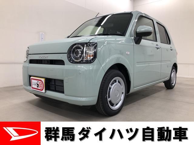 ダイハツ G リミテッド SAIII 2WD プッシュスタート LEDヘッドライト オートエアコン 電動ドアミラー