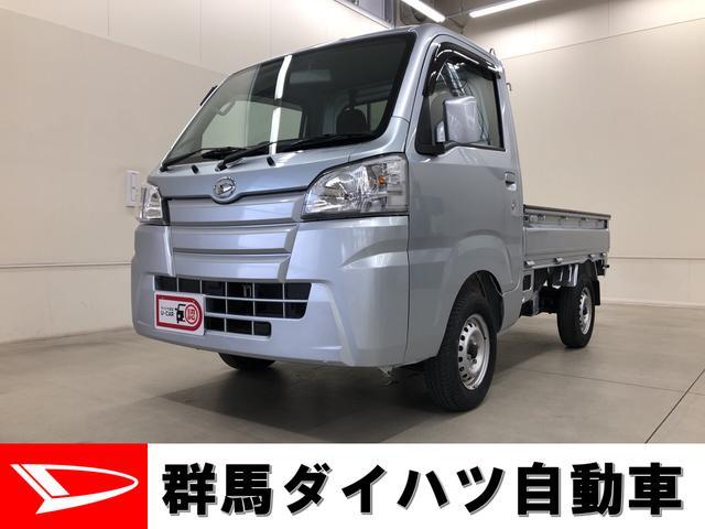 ダイハツ スタンダード 4WD マニュアル車 マニュアルエアコン
