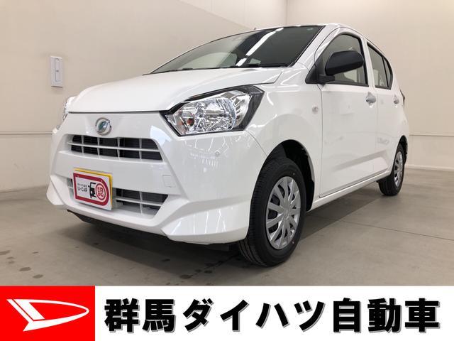 ダイハツ L SAIII 2WD スマートアシスト3・エコアイドル・キーレス・エアコン