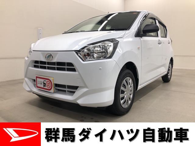 ダイハツ L SAIII スマアシ3・キーレス・エアコン・パワステ・パワーウインドウ・エコアイドル