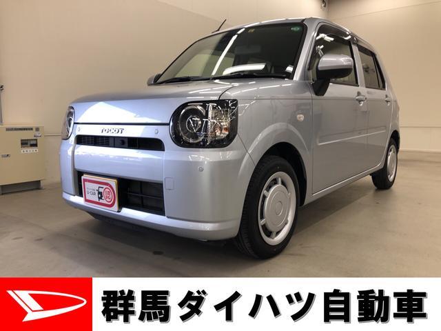 ダイハツ G リミテッド SAIII 2WD プッシュスタート オートエアコン 電動ドアミラー
