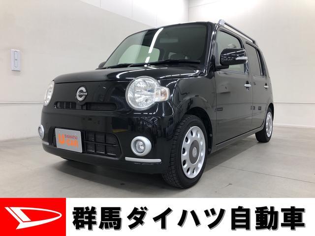 ダイハツ ミラココア ココアプラスX 2WD キーフリー・オートエアコン・CD・電動ドアミラー