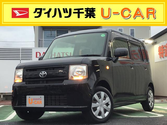 トヨタ X 当社下取車 アイドリングストップ CVT キーフリーシステム 14インチフルホイールキャップ