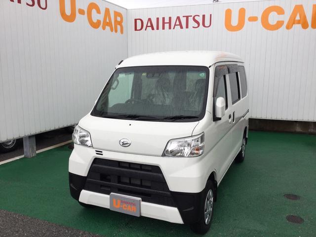 沖縄の中古車 ダイハツ ハイゼットカーゴ 車両価格 129万円 リ済別 2020(令和2)年 0.7万km ホワイト