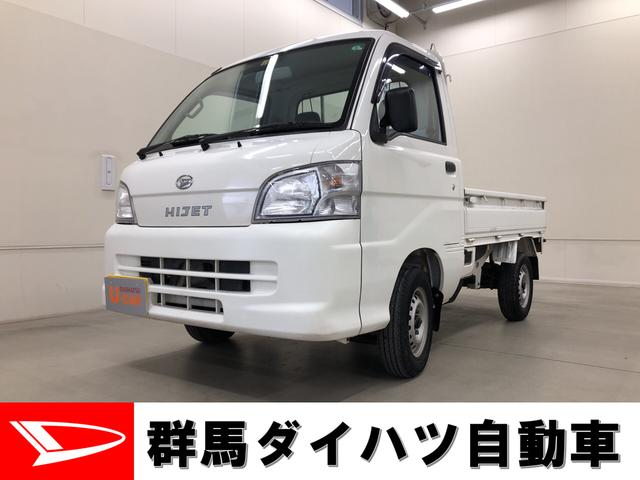 ダイハツ スペシャル 2WD