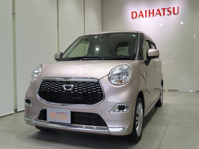DAIHATSU CAST