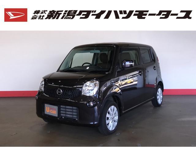 日産 X FOUR. 4WD シートヒーター スマートキー バックカメラ
