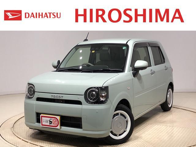 ダイハツ G SAIII U-CARは同じものがない1点物です。気になるお車はお早めにご連絡ください!!
