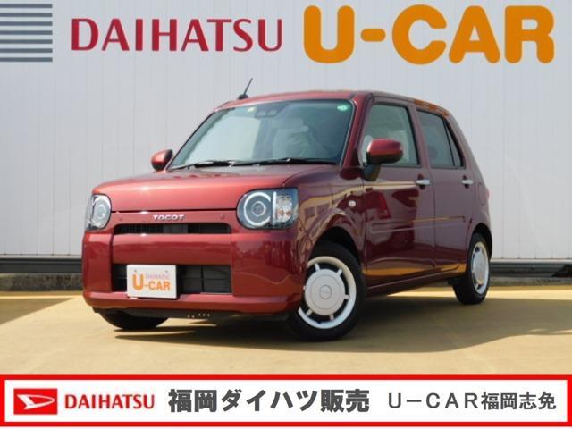 X SAIII 弊社デモカーUP車 バックカメラ LEDヘッドライト キーフリー 走行距離8,216km(1枚目)