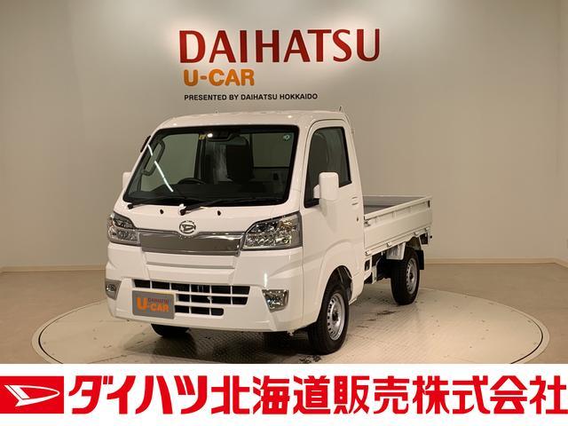 ダイハツ ハイゼットトラック エクストラSAIIIt 4WD CDチューナー キーレス