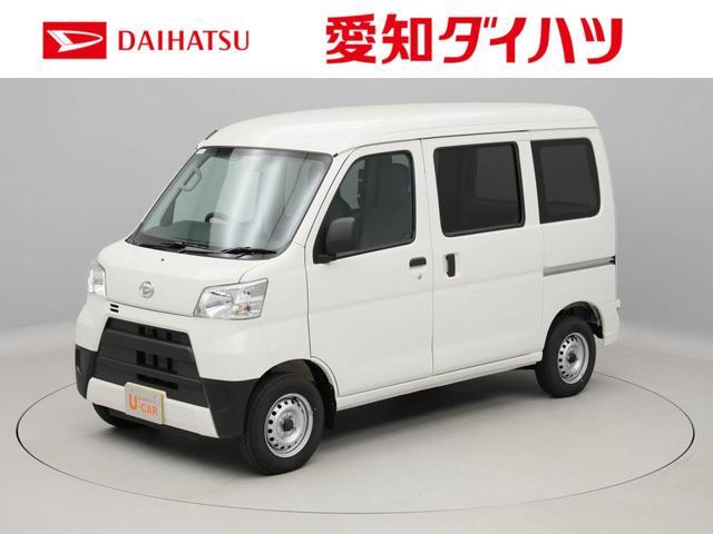 ダイハツ スペシャルA 2WD オートマチック車