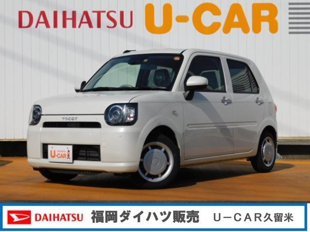ダイハツ X SAIII 弊社デモカーUP車 バックカメラ LEDヘッドライト キーフリー 走行距離11,425km