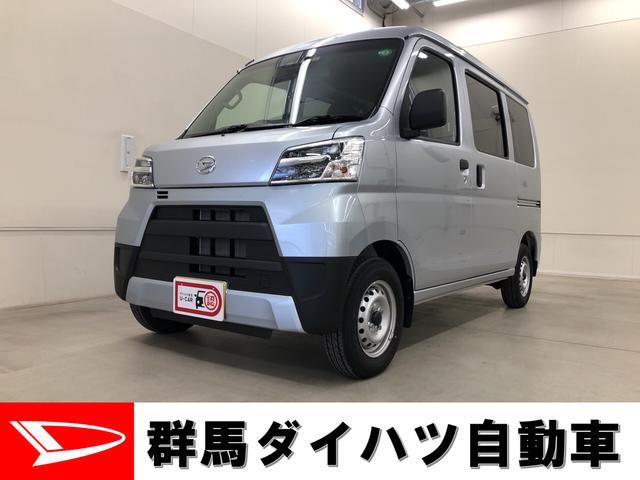 ダイハツ DX SAIII 2WD スマートアシスト3・キーレス・エアコン・パワステ・パワーウインドウ