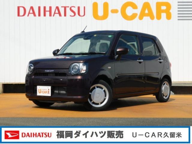 ダイハツ X SAIII 弊社デモカーUP車 バックカメラ LEDヘッドライト キーフリー 走行距離8,170km