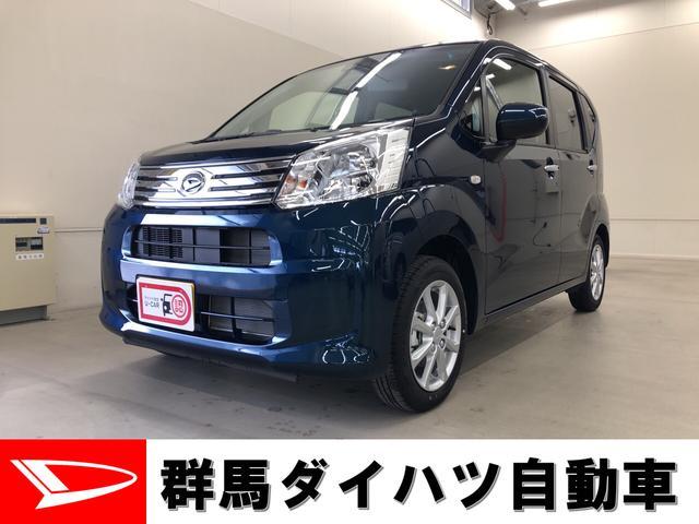 ダイハツ XリミテッドII SAIII 2WD プッシュスタート オートエアコン 電動ドアミラー シートヒーター