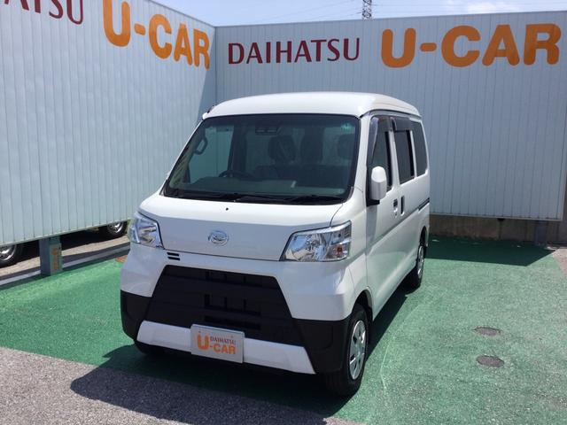 沖縄県沖縄市の中古車ならハイゼットカーゴ クルーズSAIII