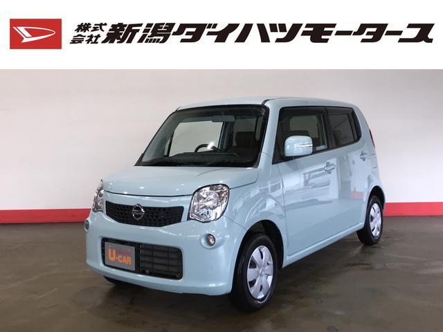 日産 X FOUR. 4WD スマートキー