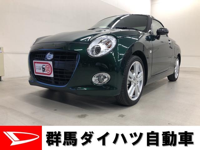 ダイハツ セロ 2WD 純正ナビ・プッシュスタート・オートエアコン・電動ドアミラー