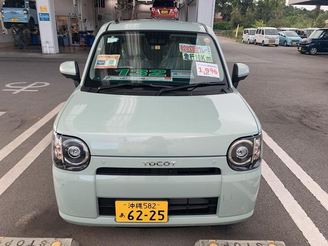 沖縄の中古車 ダイハツ ミラトコット 車両価格 132万円 リ済別 2021(令和3)年 4km セラミックグリーンM