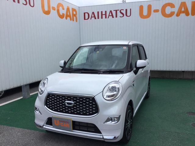 沖縄の中古車 ダイハツ キャスト 車両価格 137万円 リ済別 2021(令和3)年 4km シャイニングホワイトパール