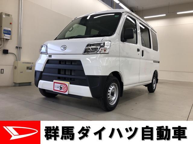 ダイハツ DX SAIII 2WD スマートアシスト3・キーレス・エアコン・パワーウインドウ