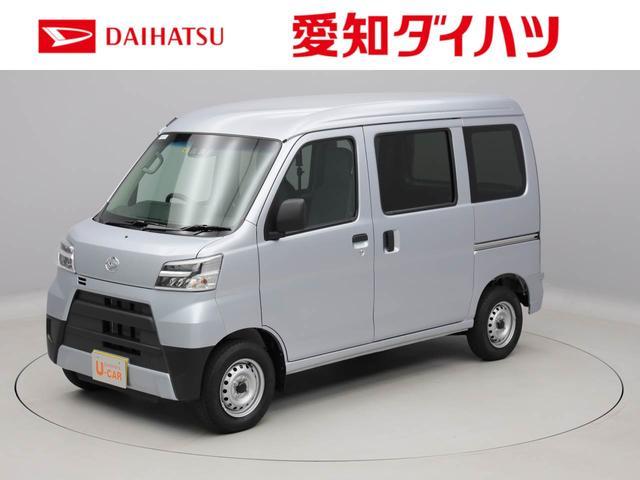 ダイハツ ハイゼットカーゴ スペシャルSAIII