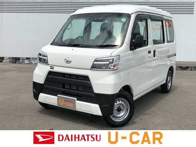 ダイハツ スペシャルSAIII 2WD・AT車・AM/FMラジオ・スマートアシストIII・エコアイドル・オートハイビーム